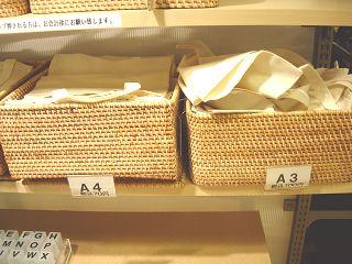 たくさんの「布製マイバッグ」