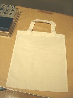 まっさらの「布製マイバッグ」