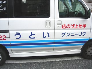 右横書き11