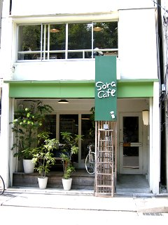 sora cafe・外観